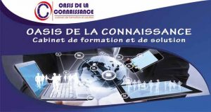 formation continue en informatique commerce infographie dessin industriel communication
