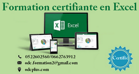 Certification Excel